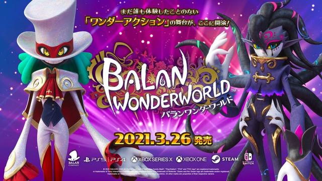 【悲報】バランワンダーワールドの楽曲に盗作疑惑が浮上wwwwwww