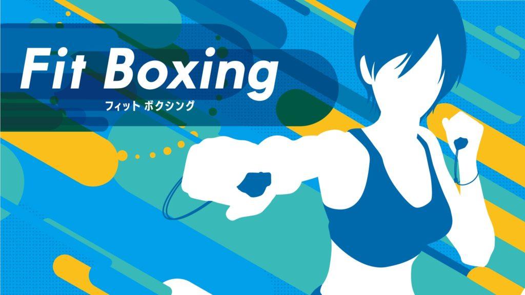 Switch『Fit Boxing 2』、累計90万本突破!!!!!!!