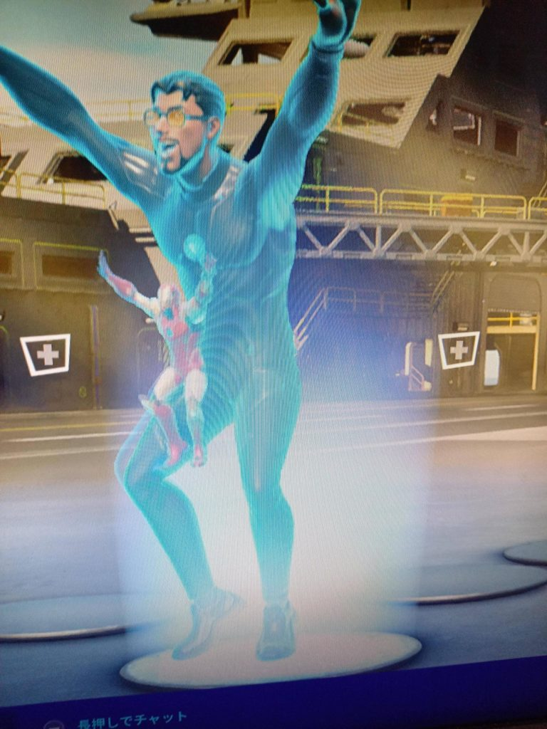 【Fortnite】レベル100以上の色違いトニースタークってアイアンマンの色も変わる?【フォートナイト】
